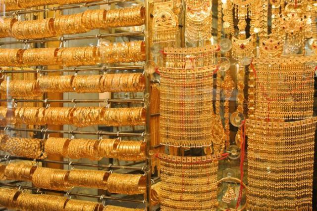 kokia valiuta atsidaryti saskaita forex auksas