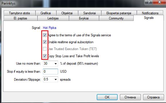 signals_parameters