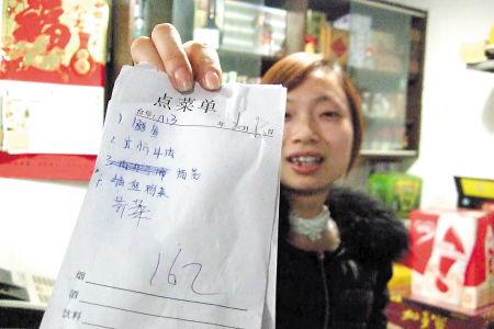 kinijos juanis pabaiga