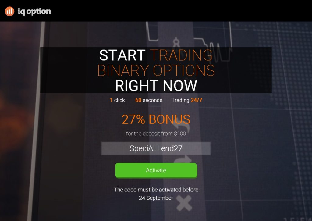 binariniu-opcionu-brokeris-iq-option-registracija-2